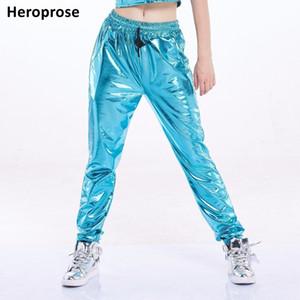 Heroprose 새로운 패션 중순 허리 댄스 무대 넓은 다리 느슨한 긴 부루마 하늘 파란색 바지 여성 힙합 하렘 바지 T200223