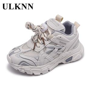 ULKNN Kinder Sportschuhe Air Mesh atmungsaktiv Kind-beiläufige Turnschuhe laufen weiche Schuhe für Jungen Mädchen Kleinkinder 21-36 Herbst