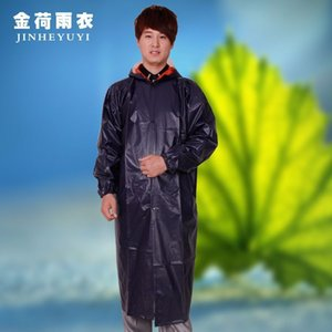 oEGwn labor protection Pullover outdoor cycling duty thickened lengthened jumper long raincoat labor protection Pullover Bicycle bicycle out