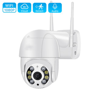 1080P Super Mini WIFI PTZ IP Camera with Digital Zoom Speed Dome & AI function for Human Detection via Free APP Waterproof IP4X