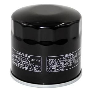 1/2/3 pcs Filtre à huile pour motocyclette Pour Aprilia Tuono RSV1000 RSV1000R RSV 1000 usine RSV4 R RF RR 1000 TUONO V4 V4R 1100 RR