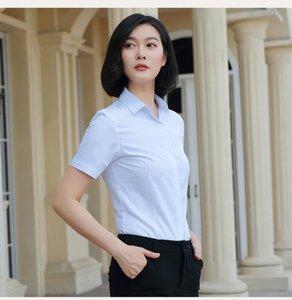 White shirt female short-sleeved professional summer jacket interview inch shirt overalls business formal shirt