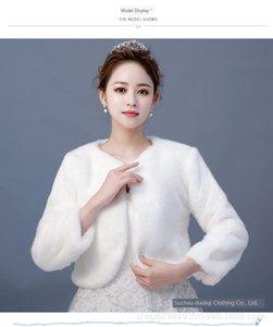 Bride season Korean wedding yarn woolen long sleeve bridesmaid Warm shawl Woolen shawl cheongsam dress fur outdoor warm