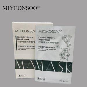 Intensive Reparatur Essenz Anti Verschiedene Gesicht Easy Haut Mascarilla Schwarze Pflanze Falten Absorbieren Entfernen Sie Pflege Integrieren von Puffiness Gesichtsmaske Laxk