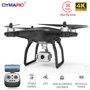 X35 GPS RC 드론 5G 와이파이 4K HD 카메라 Profissional RC 쿼드 콥터 브러시 모터 드론 짐벌 안정제 30 분 비행 T200718
