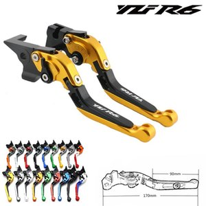 For YZF R6 YZFR6 2020 2020 New Laser Folding Extendable Motorcycle CNC Brake Clutch Levers