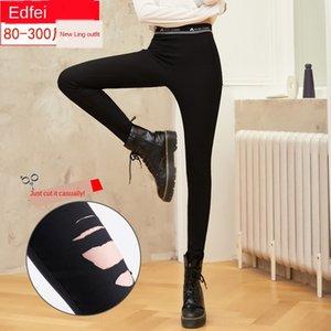 300 Jin large size women's summer new style random cut pants Magic Magic wear letters high waist stretch leggings women