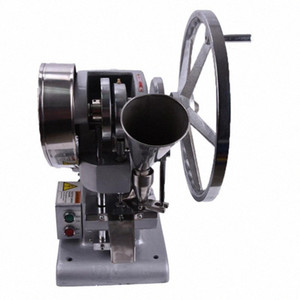 Single Punch Machine TDP-1.5 press machine  making  TABLET PRESSING With mold (support customize) fL#