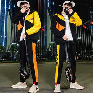 Street Patchwork Gelb mit Kapuze Männer Set Zweiteiliges Anzug Loose Fit Langarm Sportjacke für Herren Set Trendy 2020 Männer