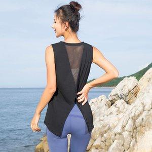 20200711 Sports vest Yoga suit breathable quick dry running suit
