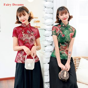 Cheongsam For Women Print Top And Black Skirt Set Chinese Traditional Qipao Short Sleeve Exotic Apparel Plus Size Clothing 5XL