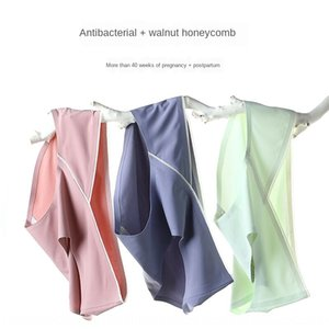 K6egp Pregnant women's underwear women's cotton antibacterial pregnancy Underwear Ice Silk traceless early pregnancy late mid-term low waist