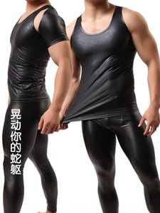 yaj49 WOWHOMME имитация Vest кожи I-образный мужские сексуальные игры костюм C45 WOWHOMME имитация нижнего белья жилет кожаный I-образный мужской сексуальный Underw