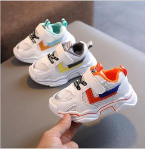 Best selling children's autumn sports shoes girls spring and autumn boys mesh breathable sports shoes school shoes