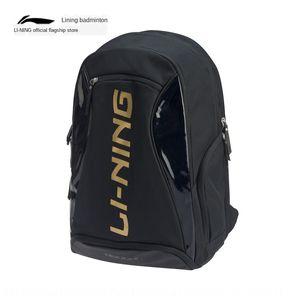 2020 Новый Li трихофитобезоар бадминтона Ning бадминтон Series рюкзак ракетка сумка для хранения ABSQ088