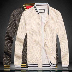 2020 suit sportswear men's fall winter hooded sweatshirt drawstring suit sportswear men's suit pullover two-piece plus size S-XXXL