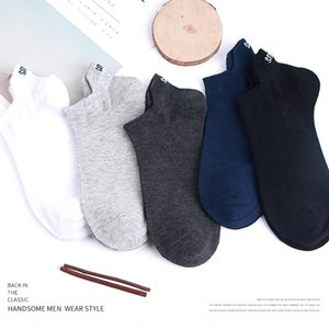 New Rubber band boat men's boat solid color breathable casual socks embroidered high rubber band Anti-take short socks