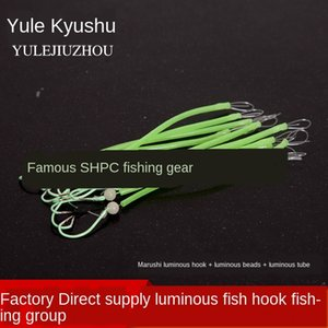 Artes de pesca accesorios de pesca de mar KBMZP Qianyouworld gancho luminoso Accesorios de semillas de Ginkgo equilibrio gancho de alambre de acero cadena de ginkgo Luminoso