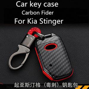 Per Kia Stinger caso chiave Stinger speciale Shell chiave Carbon Fider Aspetto Modifica YagF #