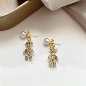 Korean-style Exquisite Diamond Set Super Flash Cute Bear Earrings Female 2019 New Style Fashion High Sense French Pearl Earrings