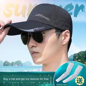 Send ice Ice sleeve baseball sleeve sunshade baseball summer outdoor leisure sports fashion lengthened cap cap cap