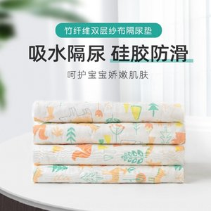 Diaper Protective Crib Mattress large super large baby diaper summer breathable waterproof 2 M baby mattress protective pad aunt pad