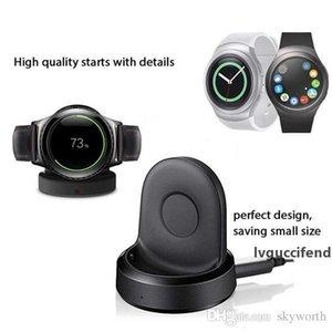 USB 케이블 소매 포장 고품질의 도크 요람 충전기 삼성 기어 S4 S3 스포츠 시계를 충전 없음 난방 무선