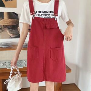 Kadınlar için Denim 2020 Yaz yeni yağ kardeş gevşek zayıflama beyaz öğrenci skirtDenim askı etek askı elbise etek