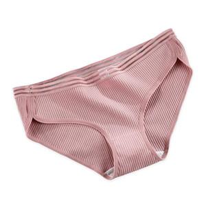 M-4XL Panties For Women Underwear Seamless Briefs Cotton Sexy Panties Striped Style Big Size Female Underwear lingerie 2020 New