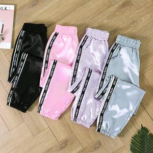 Big bolso cetim Destaque Harem Pants Mulheres Pants fita Esporte Glossy Calças BF Estilo Harajuku Corredores Mulheres Esportes