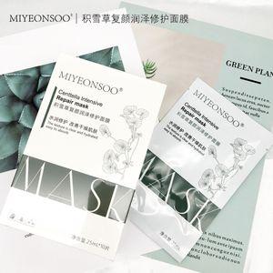 Intensive Repair Protein essence Centella Asiatica Black Face Skin Care Reduce fine line Anti-Aging Mascarilla Whitening Wholesale face mask