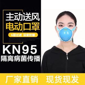 Jade estrella máscara eléctrico aislamiento 99,8% bacterias airoutdoor automático inteligente IC de protección de electrones electrones máscara protectora