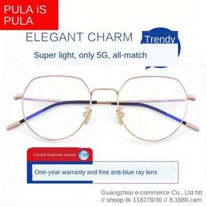 cygZJ Kadın göz koruması miyopi yorgunluk anti-radyasyon düz ışık trendi göz çerçeve cep telefonu Kore tarzı mobil pho gözlük Glasses