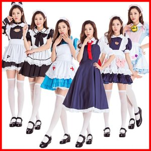 Japanese cafe dining bar maid Coffee maid clothing Halloween cosplay anime beer clothing costume
