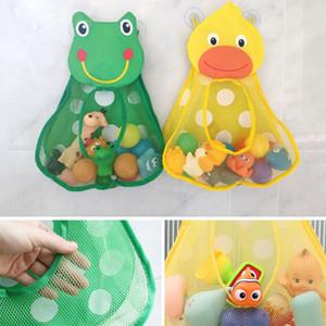 Yoleo 귀여운 오리 개구리 접는 높은 품질 아기 욕실 장난감 메쉬 아이 목욕 장난감 저장 순 흡입 컵 바구니