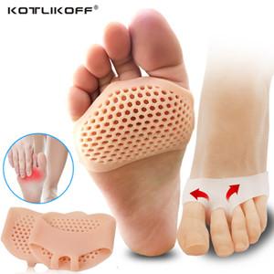 저렴한 삽입 쿠션 실리콘 패딩 앞발 안창에 대한 높은 뒤꿈치 신발 패드 젤 안창 통기성 의료 신발 깔창 높은 뒤꿈치