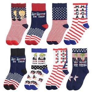 Trump Socks Make America Great Again National Flag Stars Stripes Stockings Funny Women Casual Men Cotton Socks KHA320