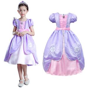 YOFEEL 여자 드레스 코스프레 공주 소피아 의상 어린이 퍼프 슬리브 자수 볼 가운 어린이 할로윈 파티 드레스