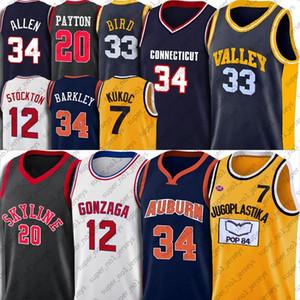 NCAA Toni Kukoc Gary Payton Jersey Charles Barkley John Stockton maglie Ray Allen Larry Uccello Jersey Chris Anfernee Hardaway Webber 7-30
