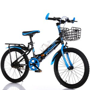Normanqi Foldable Variable Speed Childrens Bicycle 7-8-9-10-11-12-16 Years Old 15 Stroller Boy 20-Inch Primary School Childrens Bicycle Moun