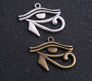 60pcs 26 * 32 millimetri Rah Egitto occhio di Horus fascini egiziani i pendenti per fare gioielli braccialetto della collana