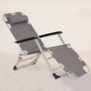 Folding lounge chair lunch break nap beach portable balcony leisure home chair bed back lazy sofa plus cotton pad