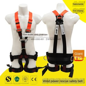 MFEBv Giant Ring fire Giant Ring with nationa fire double insurance with national stan rescue safety full body belt high altitude constructi
