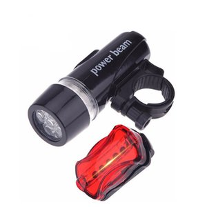 Bicycle front and rear lights bicycle night riding safety warning light night light flashing mountain bike butterfly