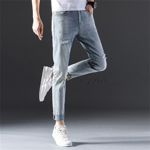 Free shipping 2020 men's new summer ripped ankle-length small feet jeans thin slim fit stretch pencil casual pants