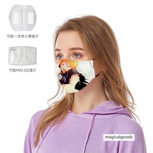 Volleyball juvenile printing dustproof anti-fog mask PM2.5 non-disposable mask