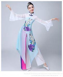 Classical Dance costume clothing female elegant new Chinese style fresh and elegant folk dance suit Yangko costume adult
