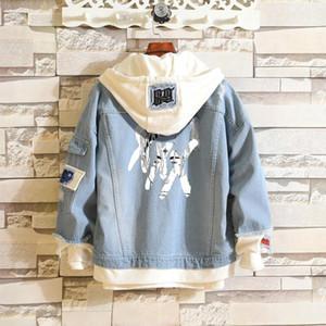 Мода XXXtentacion Джинсовая куртка Kpop Поддельные две части пальто Hip Hop Толстовка Мужчины / Женщины Harajuku Рэпер Певица XXXtentacion Jacket