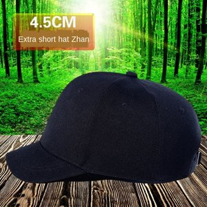 Hat brand super short brim Women's Korean fashion all-match Korean style men's fashion Harajuku baseball cap baseball cap style