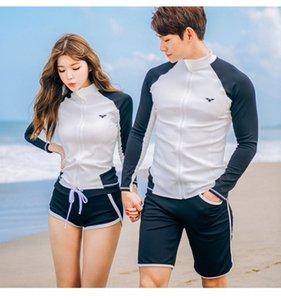rKLa0 Corea par de buceo divididas pantalones de manga larga nadan protección solar de buceo ropa de protección solar desgaste Pareja ropa de protección solar traje de surfi
